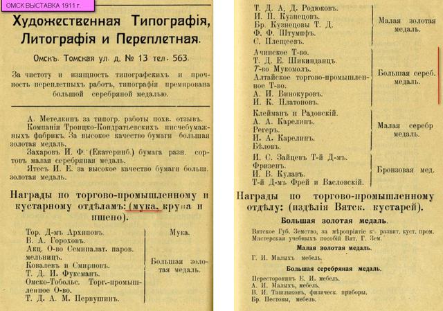 http://images.vfl.ru/ii/1633846532/1d025204/36191899_m.png