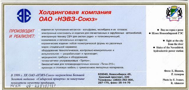 http://images.vfl.ru/ii/1633882929/d3a939cf/36197484_m.png