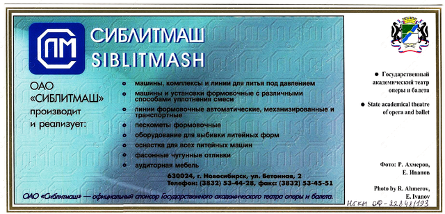http://images.vfl.ru/ii/1633892663/8a4a5425/36199364_m.png