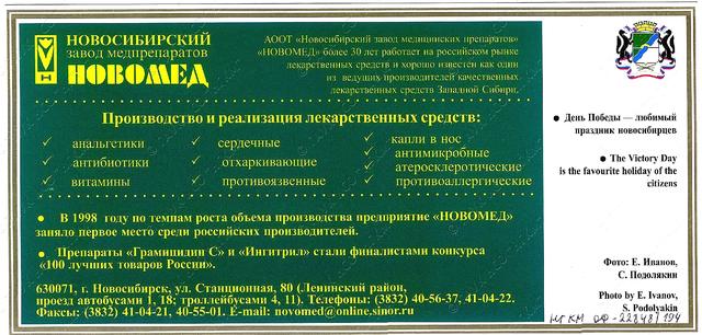 http://images.vfl.ru/ii/1633931655/f4af13e1/36201835_m.png