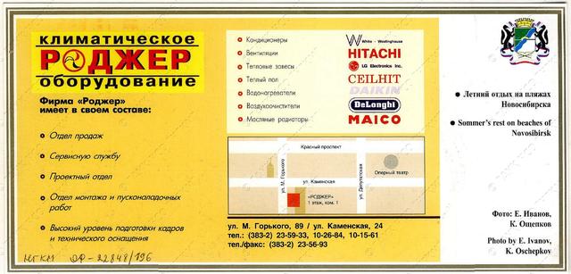 http://images.vfl.ru/ii/1633933025/d2ec1af7/36202000_m.png
