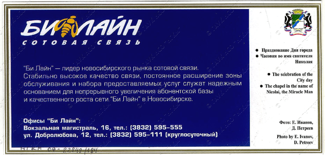 http://images.vfl.ru/ii/1633934980/bf1f699d/36202425_m.png