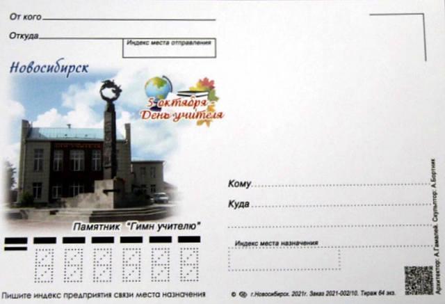 http://images.vfl.ru/ii/1634002640/d5b699c8/36220271_m.jpg