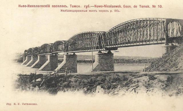 http://images.vfl.ru/ii/1634090292/0b8d02eb/36234266_m.jpg
