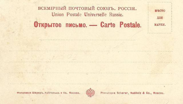 http://images.vfl.ru/ii/1634090329/96d5e2fb/36234269_m.jpg