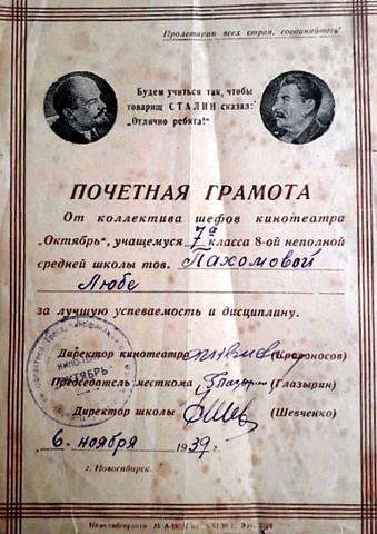 http://images.vfl.ru/ii/1634101885/0c06c392/36235157_m.jpg