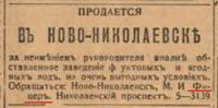 http://images.vfl.ru/ii/1634213488/79c47e02/36255401_s.jpg