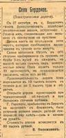 http://images.vfl.ru/ii/1634217959/b8a96696/36257066_s.jpg