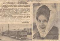 http://images.vfl.ru/ii/1634229590/5bf750cf/36260122_s.jpg