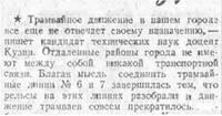 http://images.vfl.ru/ii/1634232854/fb2c99bd/36261025_s.jpg
