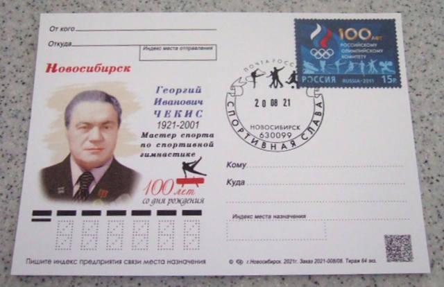 http://images.vfl.ru/ii/1634310464/2a5e0868/36273404_m.jpg