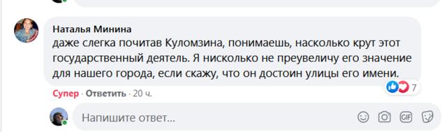 http://images.vfl.ru/ii/1634391705/e8cd1d5d/36283850_m.png