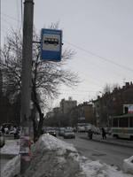 http://images.vfl.ru/ii/1634572414/e46ceed1/36311790_s.jpg
