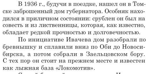 http://images.vfl.ru/ii/1634696648/3e414a29/36331302_m.jpg