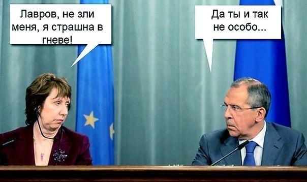 Смешные картинки с надписями о политиках