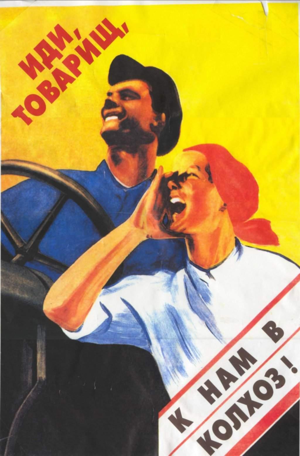 Прикольные картинки с колхозниками, наступающим марта открытки